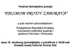Festival domoljubne poezije
